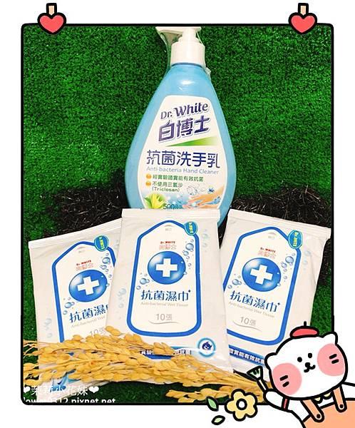 白博士抗菌濕巾 白博士抗菌洗手乳 (1).jpg