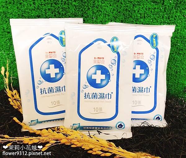 白博士抗菌濕巾 白博士抗菌洗手乳 (9).JPG