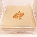 樂天市場X阿爸的芋頭季 香帥蛋糕 芋頭磚 久久津 芋心寶盒 UMAI手作甜點 芋頭蛋糕盒子 (2).JPG