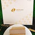 樂天市場X阿爸的芋頭季 香帥蛋糕 芋頭磚 久久津 芋心寶盒 UMAI手作甜點 芋頭蛋糕盒子 (5).JPG