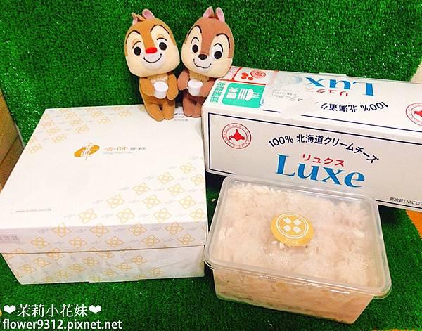 樂天市場X阿爸的芋頭季 香帥蛋糕 芋頭磚 久久津 芋心寶盒 UMAI手作甜點 芋頭蛋糕盒子 (1).JPG