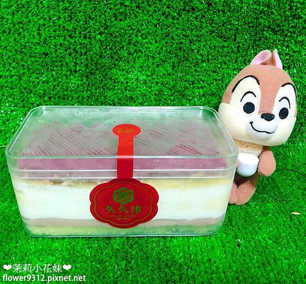 樂天市場X阿爸的芋頭季 香帥蛋糕 芋頭磚 久久津 芋心寶盒 UMAI手作甜點 芋頭蛋糕盒子 (7).JPG