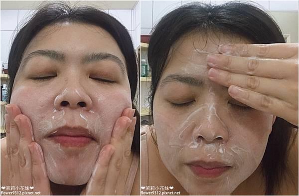 Moiskin 胺基酸洗面霜 長春賦活精華 (8).JPG