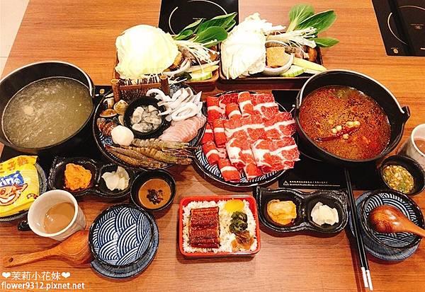 樺饌鍋物 (6).JPG
