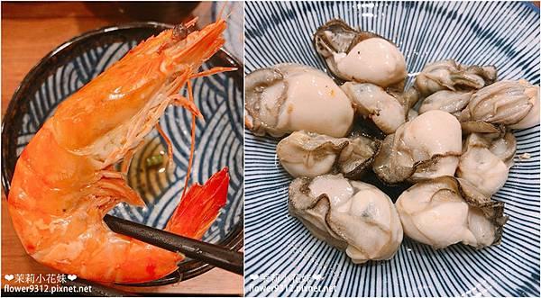 樺饌鍋物 (14).JPG