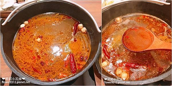 樺饌鍋物 (9).jpg