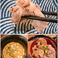 樺饌鍋物 (17).jpg