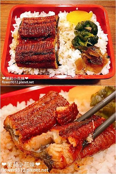 樺饌鍋物 (11).jpg