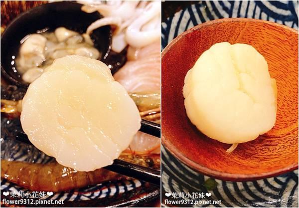 樺饌鍋物 (15).jpg