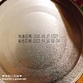 易而善果汁奶粉 草莓奶粉 (5).JPG