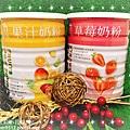 易而善果汁奶粉 草莓奶粉 (1).JPG