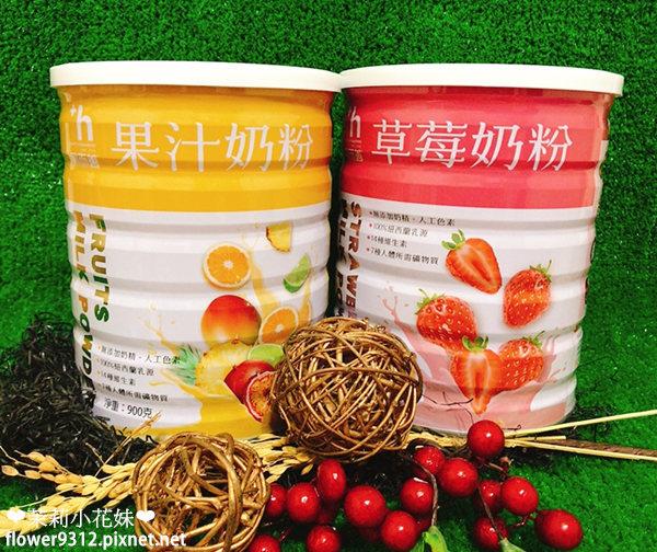 易而善果汁奶粉 草莓奶粉 (2).JPG