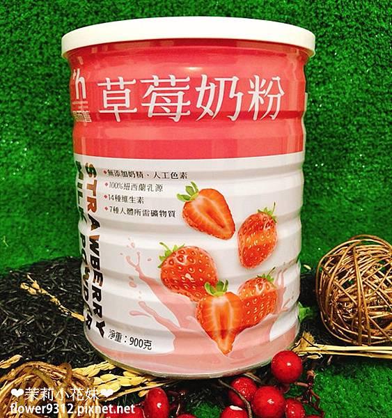 易而善果汁奶粉 草莓奶粉 (12).JPG
