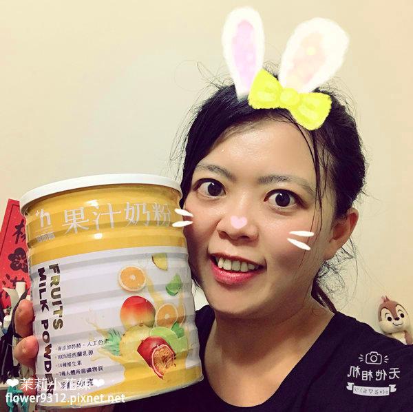 易而善果汁奶粉 草莓奶粉 (14).JPG