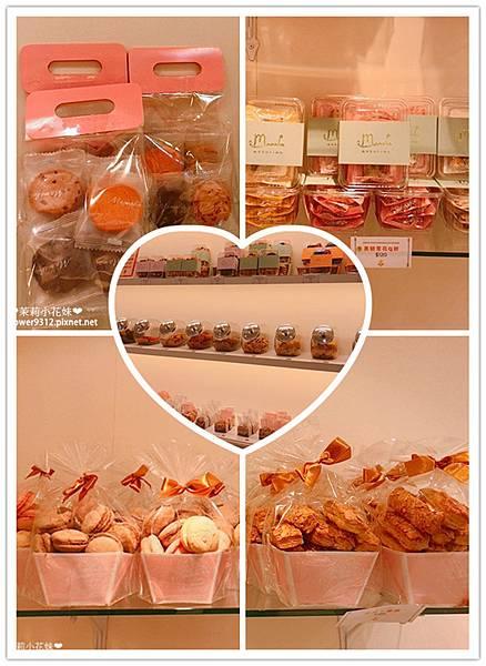 媽咪里啦手製餅乾專賣店  (4).jpg