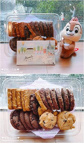 媽咪里啦手製餅乾專賣店  (8).jpg