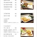 格沐斯咖啡菜單4.jpg