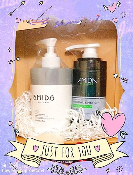 AMIDA 蜜拉平衡去脂洗髮精 深層結構式護髮霜 (1).JPG
