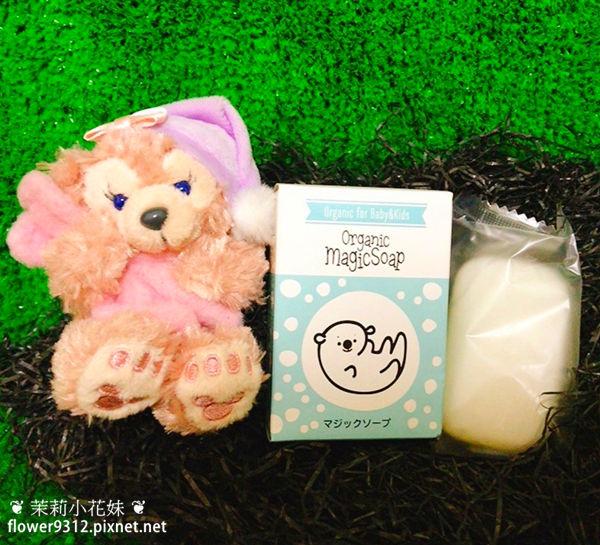 糖萃肌 簡單扎實極保濕系列組合 (11).JPG