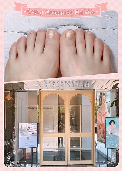 台北新北投 isN't studio 以蒔美覺 專業美甲沙龍 (1).jpg