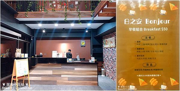 日月潭住宿 OWL Hostel 貓頭鷹旅店 背包客棧 (5).jpg