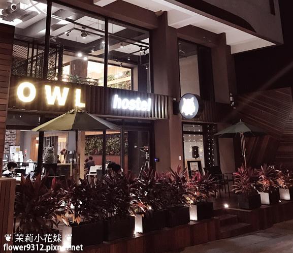 日月潭住宿 OWL Hostel 貓頭鷹旅店 背包客棧 (2).JPG