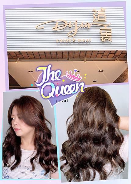 這裏salon%26;meal 染髮 護髮 專業 質感 多元服務讓人變美又放鬆 (1).jpg