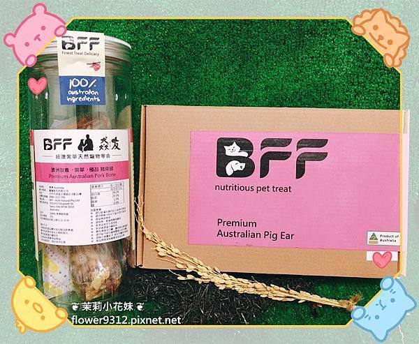 BFF 猋友 天然寵物零食 豬骨頭 豬耳朵 紐奧天然奢華寵物零食 磨牙棒.JPG