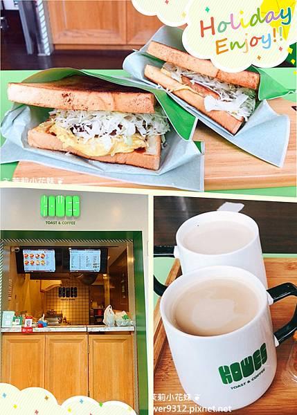 Kiwes Toast%26;Coffee 中山店 (1).jpg