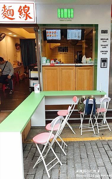 Kiwes Toast%26;Coffee 中山店 (3).JPG