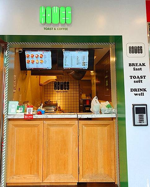 Kiwes Toast%26;Coffee 中山店 (2).JPG