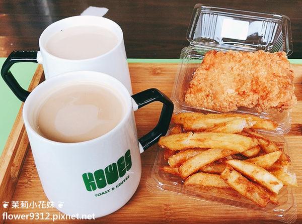 Kiwes Toast%26;Coffee 中山店 (9).JPG
