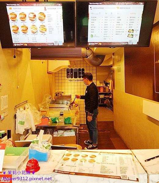 Kiwes Toast%26;Coffee 中山店 (8).JPG