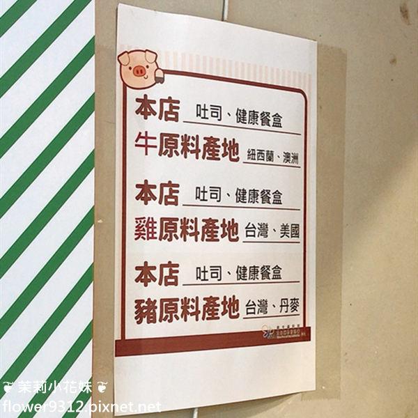 Kiwes Toast%26;Coffee 中山店 (7).JPG
