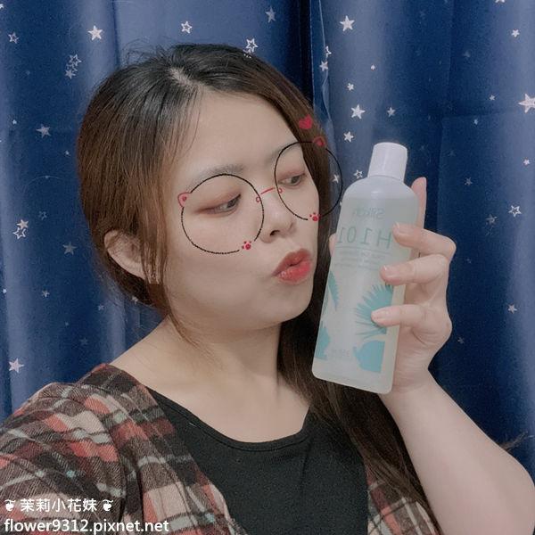 Silkah 詩蔻 H101精油健髮洗髮露 及 髮發達健髮精華 (17).jpg