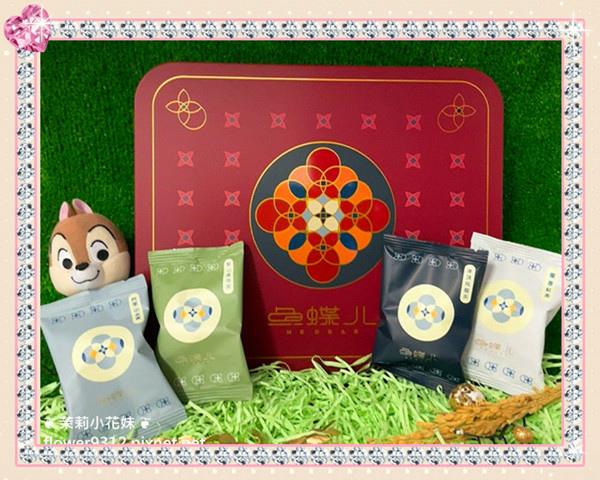 魚蝶ㄦ 金魚茶包 (1).jpg
