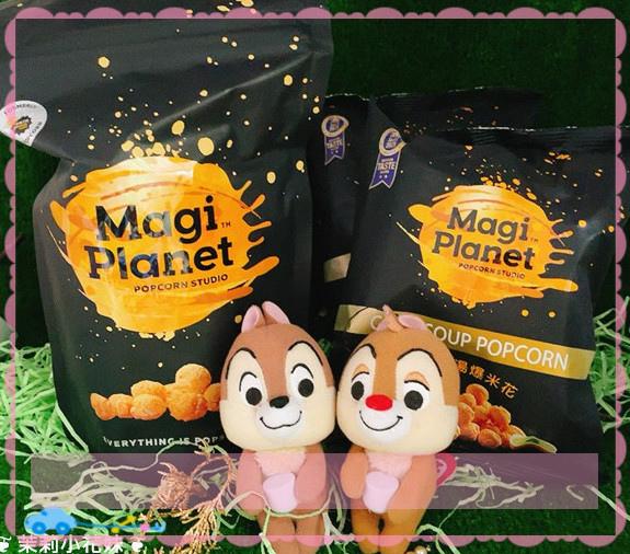 Magi Planet星球工坊 玉米濃湯 青花椒麻 (1).jpg