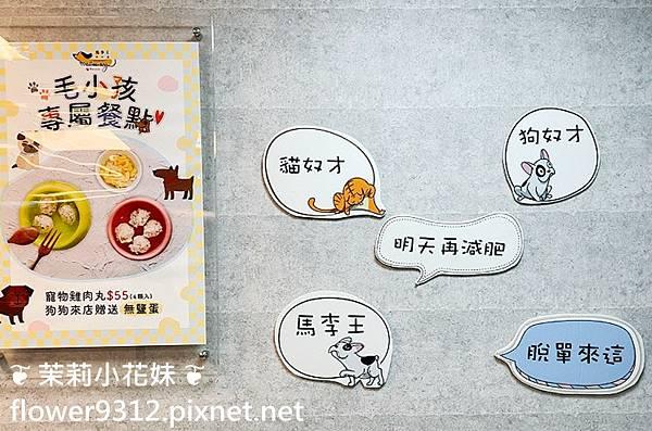 馬李王 早午餐 (4).jpg