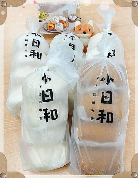 小日和包子饅頭 (1).jpg