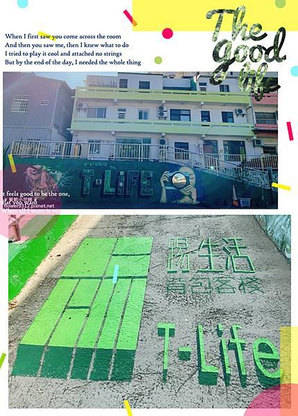 踢生活 背包客棧 T-Life Hostel (1).jpg