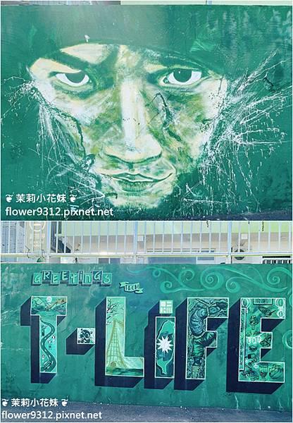踢生活 背包客棧 T-Life Hostel (5).jpg