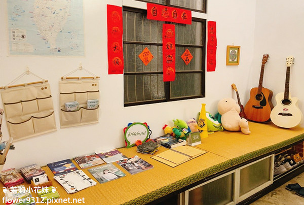 踢生活 背包客棧 T-Life Hostel (10).jpg