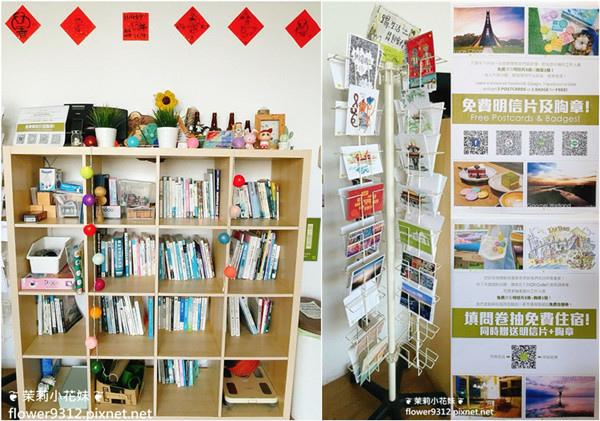 踢生活 背包客棧 T-Life Hostel (14).jpg