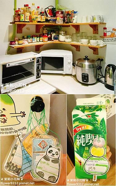 踢生活 背包客棧 T-Life Hostel (18).jpg