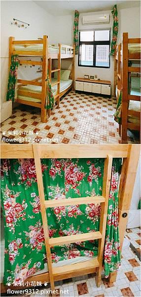 踢生活 背包客棧 T-Life Hostel (22).jpg