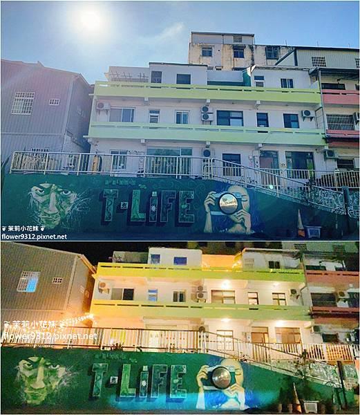 踢生活 背包客棧 T-Life Hostel (29).jpg
