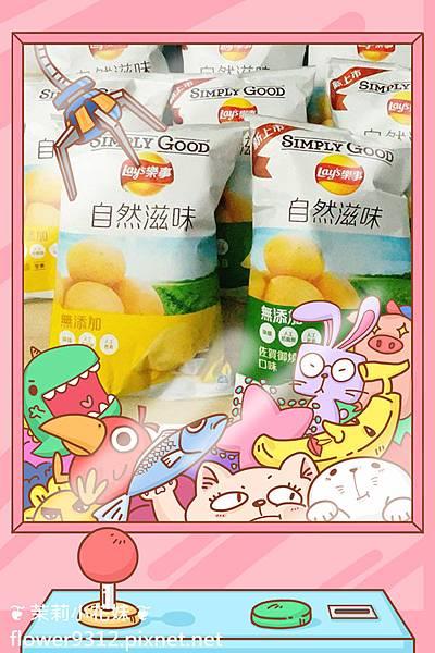 PIXNET X SIMPLY GOOD 樂事自然滋味洋芋片 海鹽口味 佐賀御燒海苔 (1).jpg