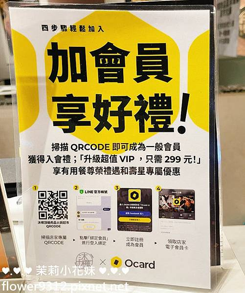 沐樺頂級肉品火鍋超市 (5).jpg