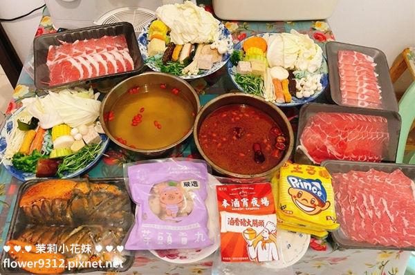 沐樺頂級肉品火鍋超市 (7).jpg