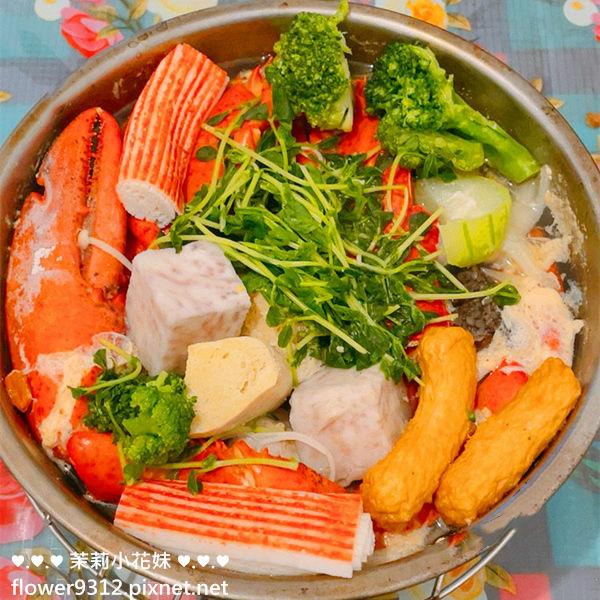 沐樺頂級肉品火鍋超市 (14).jpg